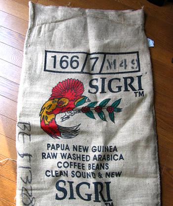 パプアニューギニア シグリ農園