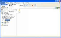 GmailDrive