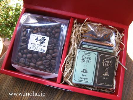 コーヒーとチョコレートのギフトセット