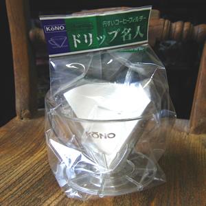 コーノ 円すいドリッパー NEW-TF-20