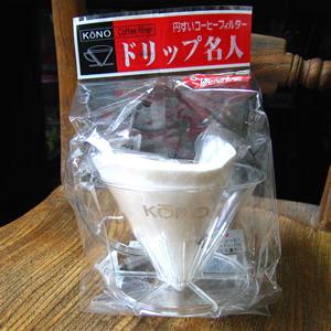 コーノ 円すいドリッパー NEW-TF-40