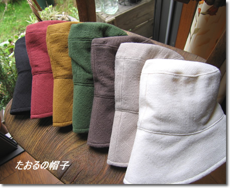オリム タオルの帽子 里布の色