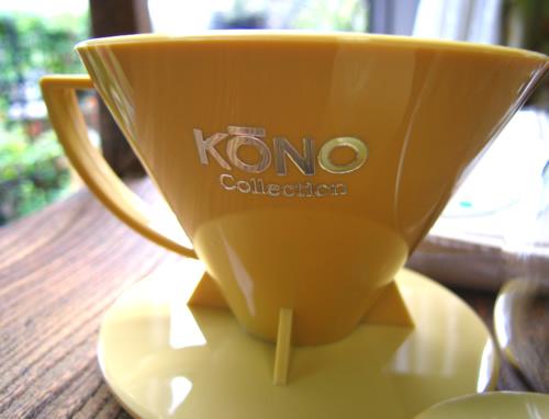 コーノ式 キャメルセット kono